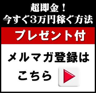 """落合麻子・メルマガ登録"""""""